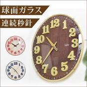 時計掛時計掛け時計連続秒針スイープ