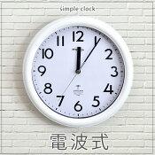 時計掛時計掛け時計電波時計連続秒針スイープ