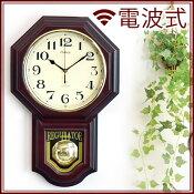 時計掛時計振り子時計電波時計壁掛け電波振り子時計チャイム時計ステップアンティーク