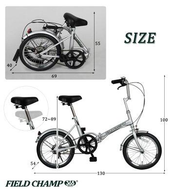 ミムゴフィールドチャンプ365(FIELDCHAMP365)16インチ折りたたみ(折畳)自転車