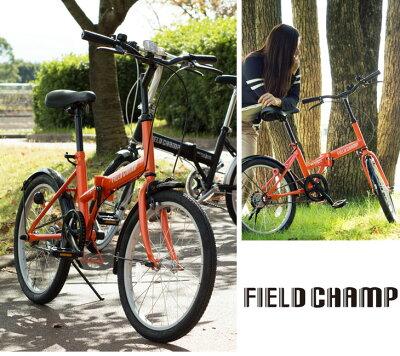 ミムゴフィールドチャンプFDB20(FIELDCHAMPFDB20)20インチ折りたたみ(折畳)自転車