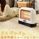 ★20時〜4H全品P10倍★【送料無料】 日本製 速暖 ヒーター 足元...