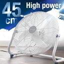 【送料無料】 大型 45cm ハイパワー 扇風機 業務用 据