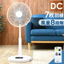 アイリスオーヤマ 中型サーキュレーター 首振り PCF-HD18 ホワイト(1台)【アイリスオーヤマ】