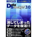 ファイル復旧ソフト「DataSalvager 3.0」 (DSAL3)【カード決済OK】アイ・オー・データ機器 ファ...