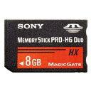 ソニー SONY Pro-HG Duo 8GB 紙パッケージ MS-HX8B
