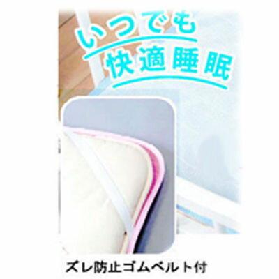 富士パックス販売 クールでドライな清涼ベビーベッドパッド【30個セット】 h491:家電のタンタンショップ プラス