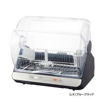 東芝 コンパクトに置けて、ハイパワー清潔乾燥!食器乾燥器(6人用)(ブルーブラック) VD-B10S-LK【納期目安:約10営業日】