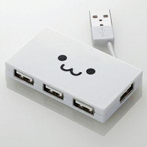 【送料無料】【5個セット】USBHUB2.0/ケーブル収納/バスパワー/4ポート/5cm/ホワイト顔 (U2HYK4...