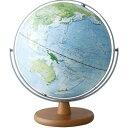 レイメイ藤井 球径30cm 土地被覆タイプ地球儀(全回転) OYV260【納期目安:1週間】