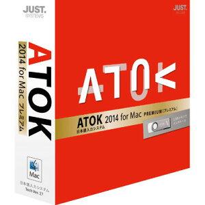 【送料無料】ATOK 2014 for Mac [プレミアム] 通常版【カード決済OK】ジャストシステム ATOK 20...