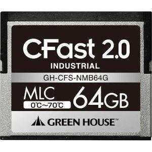 【送料無料】組み込み機器に最適な産業向けCfastカード 64GB (GHCFSNMB64G)【カード決済OK】グ...