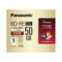 パナソニック 録画用2倍速ブルーレイディスク片面2層50GB(書換型)5枚パック LM-BE50P5【納期目安:約10営業日】