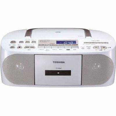 東芝 CDラジオカセットレコーダー (ホワイト) (TYCDH7W) TY-CDH7-W【納期目安:1週間】