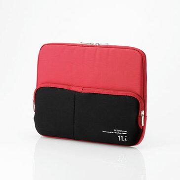 エレコム PC用インナーバッグ/ポケット付/11.6インチ/レッド BM-IBPT11RD