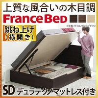 フランスベッドi-4700282mb