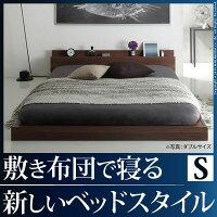ナカムラi-3500252