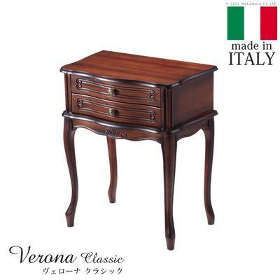 ナカムラ ヴェローナクラシック サイドチェスト2段 イタリア 家具 ヨーロピアン アンティーク風 42200016:家電のタンタンショップ プラス