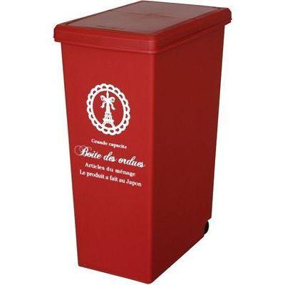 平和工業ゴミ箱キッチン45リットルスライドペールレッド(ふた付きキャスター付き45L)4907556206145