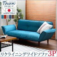 ホームテイストSH-07-THN3P-BR