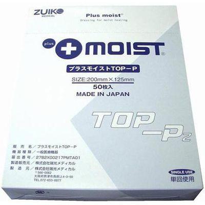 瑞光メディカル プラスモイスト 保護材 TOP-P TA2F 200mm×125mm 50枚 E332061H【納期目安:2週間】