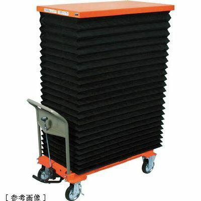 トラスコ中山 TRUSCO ハンドリフター 250kg 600X950 蛇腹付 HLFS250J:家電のタンタンショップ プラス