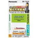 パナソニック コードレスホン充電池 BK-T410【納期目安:1週間】