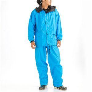 その他 耐水圧10000mm 雨対策レインセットアップ ブルー ELサイズ ds-142901