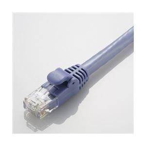 その他 LD-GPA/BU5 20個セット ds-818659:家電のタンタンショップ プラス