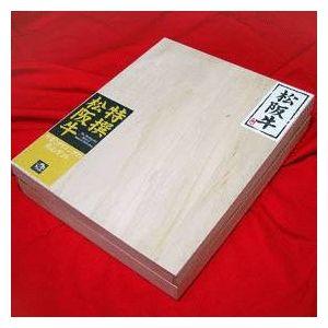 その他 【お中元・お歳暮におすすめ】松阪牛サーロインステーキ ギフト 200g×3枚セット 松阪牛最高ランクのA5等級・証明書付・桐箱 ds-213329:家電のタンタンショップ プラス