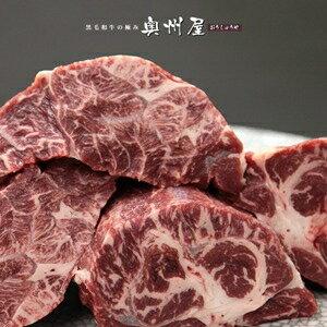 その他 A4・A5等級のみ黒毛和牛スネ肉 1kg (500g×2パック) ds-130535