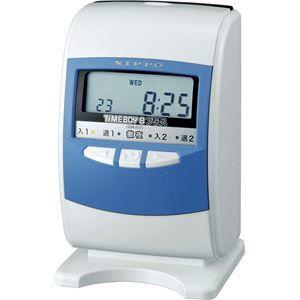 その他 電子タイムレコーダー タイムボーイ8プラス ブルー ds-1146676:家電のタンタンショップ プラス