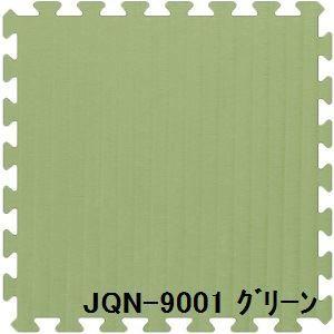 その他 ジョイントクッション和み JQN-90 6枚セット 色 グリーン サイズ 厚15mm×タテ900mm×ヨコ900mm/枚 6枚セット寸法(1800mm×2700mm) 【洗える】 【日本製】 【防炎】 ds-1284422:家電のタンタンショップ プラス