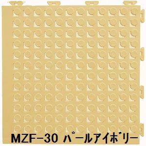 その他 水廻りフロアー フィットチェッカー MZF-30 60枚セット 色 パールアイボリー サイズ 厚13mm×タテ300mm×ヨコ300mm/枚 60枚セット寸法(1800mm×3000mm) 【日本製】 【防炎】 ds-1284455:家電のタンタンショップ プラス