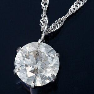 その他 純プラチナ 1ctダイヤモンドペンダント/ネックレス スクリューチェーン(鑑定書付き) ds-1316293:家電のタンタンショップ プラス