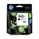 その他 【訳あり・在庫処分】【純正品】 HP インクカートリッジ 黒(ラージサイズ) 型番:CC4906AA(HP940XL) 単位:1個 ds-1409134