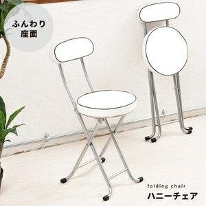 その他 ハニーチェア(ホワイト/白) 折りたたみ椅子/カウンターチェア/合成皮革/スチール/イス/背もたれ付き/コンパクト/スリム/キッチン/クッション/パイプイス/完成品/NK-011 ds-1531119