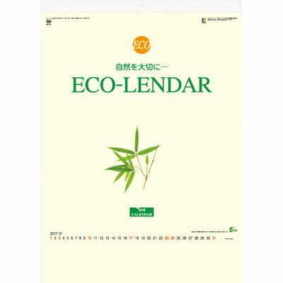 その他 【100個セット】エコレンダー 2911666:家電のタンタンショップ プラス