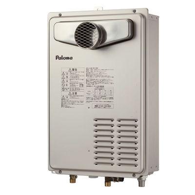【代引手数料無料】パロマ ガス温水機器 給湯専用 壁掛型コンパクト 号数20号(LPガス) PH-2003T-LP:家電のタンタンショップ プラス