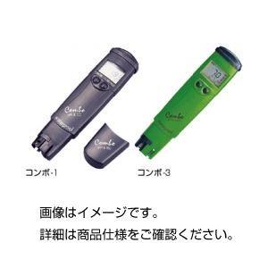 その他 pH・ORP計 コンボ-3 ds-1590427:家電のタンタンショップ プラス