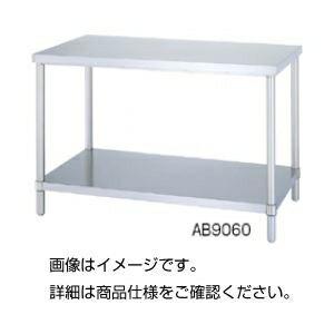 その他 ステンレス作業台 AB9075 ds-1590791:家電のタンタンショップ プラス