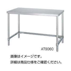 その他 ステンレス作業台 AT15075 ds-1590803:家電のタンタンショップ プラス