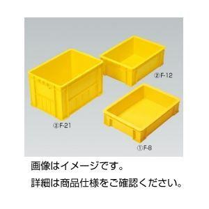 その他 ラボボックスA型 36B 入数:10個 ds-1597922:家電のタンタンショップ プラス