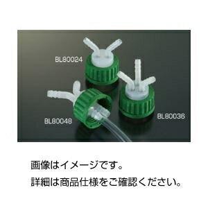 その他 (まとめ)ボトルキャップ(軟質チューブ用)BL80036 【×3セット】 ds-1598283:家電のタンタンショップ プラス