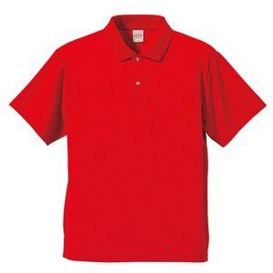 その他 さらさらドライポロシャツ 3枚セット 【 XXXLサイズ 】 半袖 UVカット/吸汗速乾 4.1オンス レッド/トロピカルピンク/ピンク ds-1691129