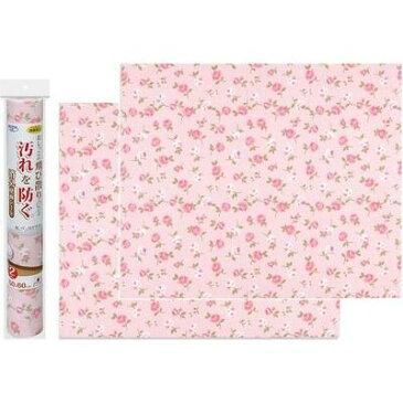 サンコー トイレ シート 壁の汚れ防止 おくだけ吸着 消臭壁面シート 50×60cm 花柄バラ 2枚入 ピンク KL-22 4973381229079