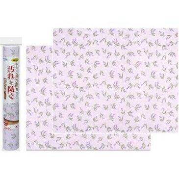サンコー トイレ シート 壁の汚れ防止 おくだけ吸着 消臭壁面シート 50×60cm 花柄 ラベンダー 2枚入 バイオレット KL-23 4973381229086