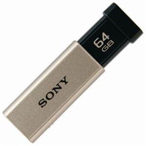 その他 (業務用2セット) SONY(ソニー) USBメモリー高速64GB USM64GTNゴ…