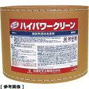 TKG (Total Kitchen Goods) 酸素系漂白洗浄剤ハイパワークリーン(4) JHI0601【納期目安:1週間】