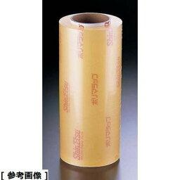 信越 信越ポリマラップR(1ケース2本入)(R450 幅45×750m巻) XLT6105